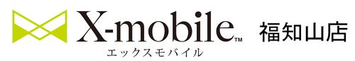 エックスモバイル福知山店
